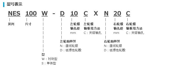 电路 电路图 电子 原理图 765_277